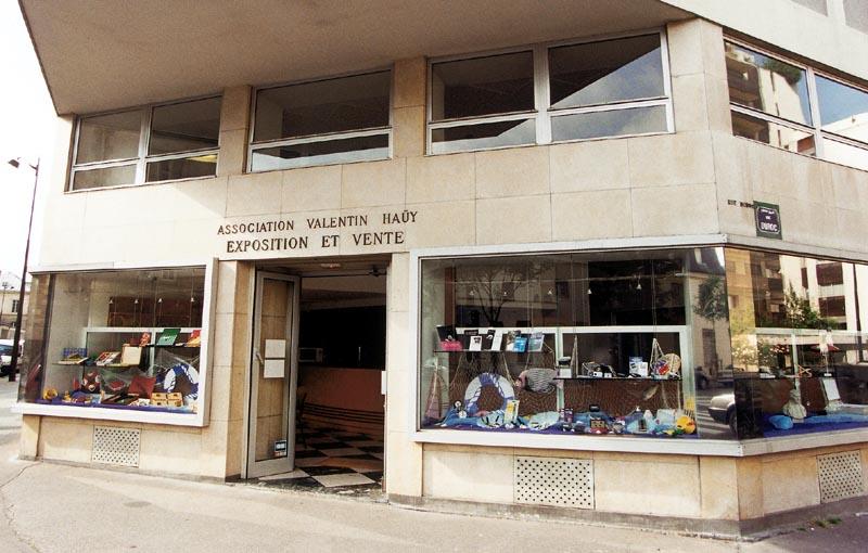 Boutique de l'AVH à Paris.