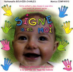 couverture du livre 'Signe avec moi'