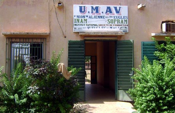 Entrée de l'Union Malienne des Aveugles, à Bamako en 2010