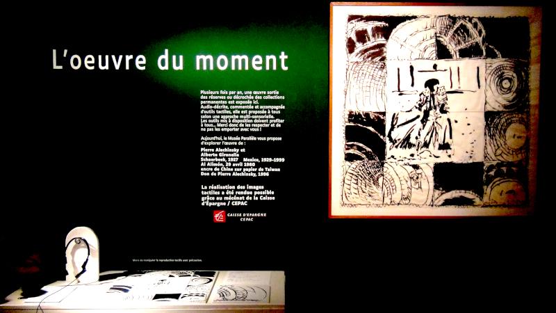 Table visuelle, tactile, braille et sonore de la litho Al Alimon (Pierre Alechinski) au musée Réattu  d'Arles parallèle ©Yanous.com