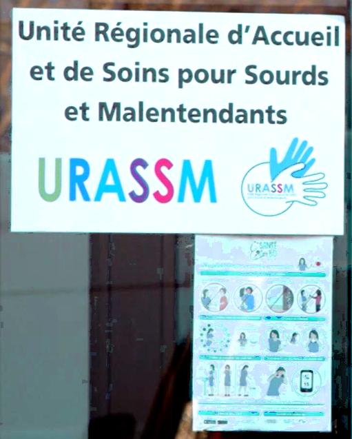 Unité régionale de soins pour sourds de Nancy